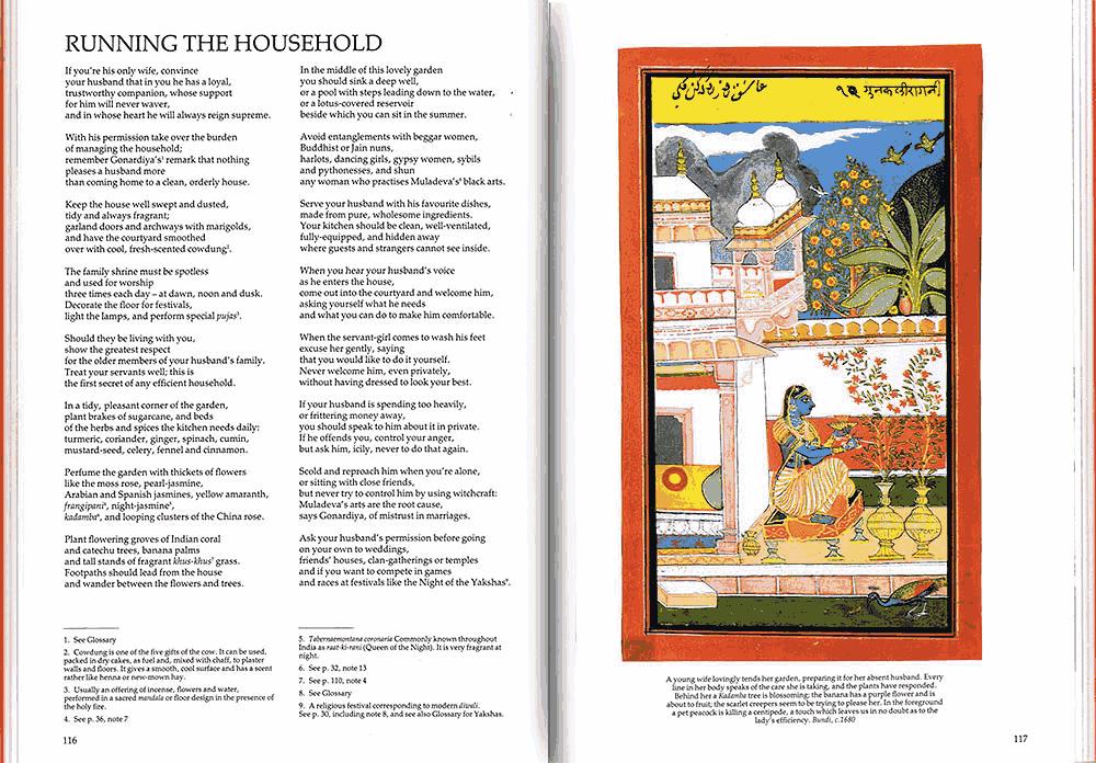 The Love Teachings of Kama Sutra. Page 116-117 (Household)
